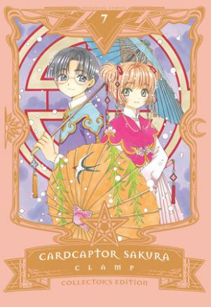 Cardcaptor Sakura - Collector ed. (EN) T.07 | 9781632368799