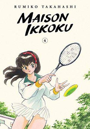 Maison Ikkoku - Collector's ed. (EN) T.04 | 9781974711901