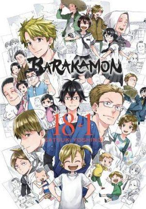 Barakamon (EN) T.18+1   9781975313470