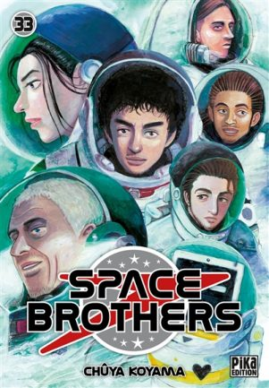 Space Brothers T.33 | 9782811644840