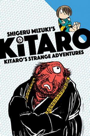 Kitaro's Strange Adventures (EN) | 9781770462861