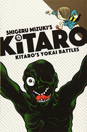 Kitaro's Yokai Battles (EN) | 9781770463196