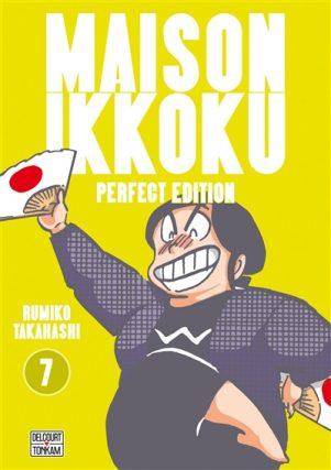 Maison Ikkoku - Perfect ed. T.07 | 9782413041733