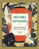 Histoires japonaises  Contes t raditionnels de monstres et de   9782889358984
